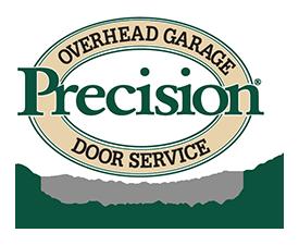 Precision Garage Door Southeast Michigan